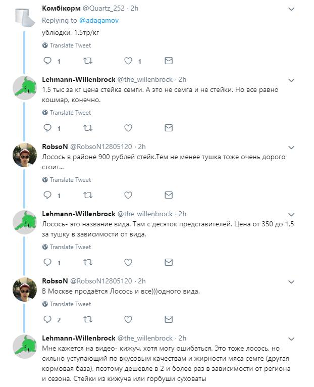 """Богатство ресурсов и слабоумие: решение властей РФ по """"лишней"""" рыбе шокировало сеть"""