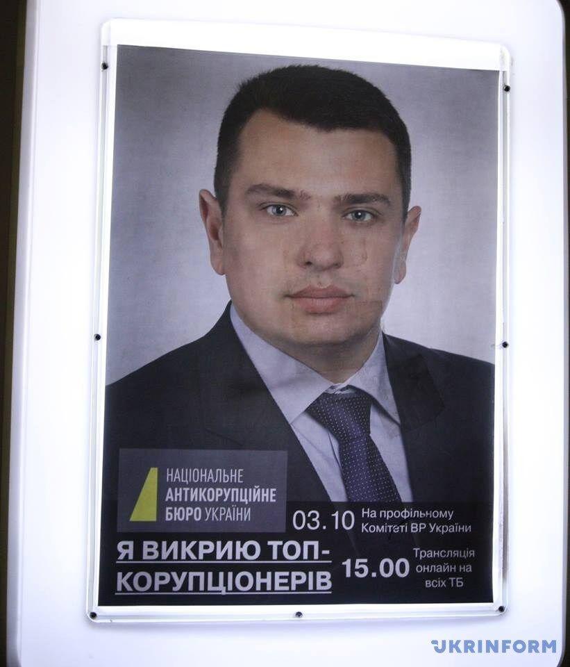 Реклама Сытника в метро Киева: почему вокруг нее скандал, фото