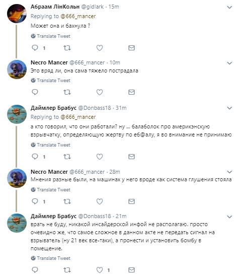 На видео с моментом ликвидации Захарченко заметили странный момент