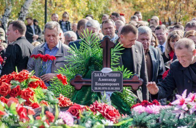 40 днів з вбивства Захарченка: бойовики насмішили шоу на поминках, фото