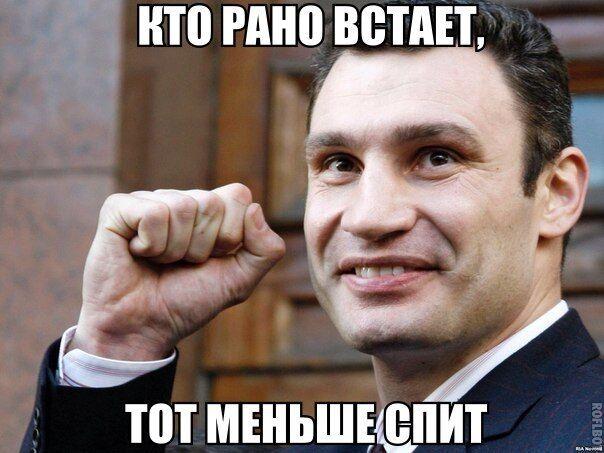 """Виталий Кличко хочет выпустить книгу: самые известные """"афоризмы"""" и мемы"""