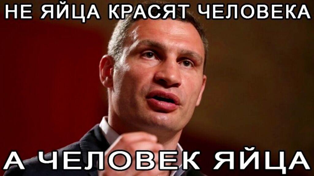 """Віталій Кличко хоче випустити книгу: найвідоміші """"афоризми"""" і меми"""