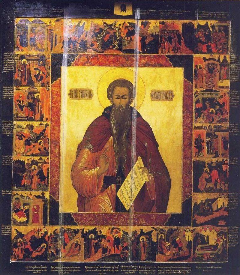 Преподобный Харитон Исповедник