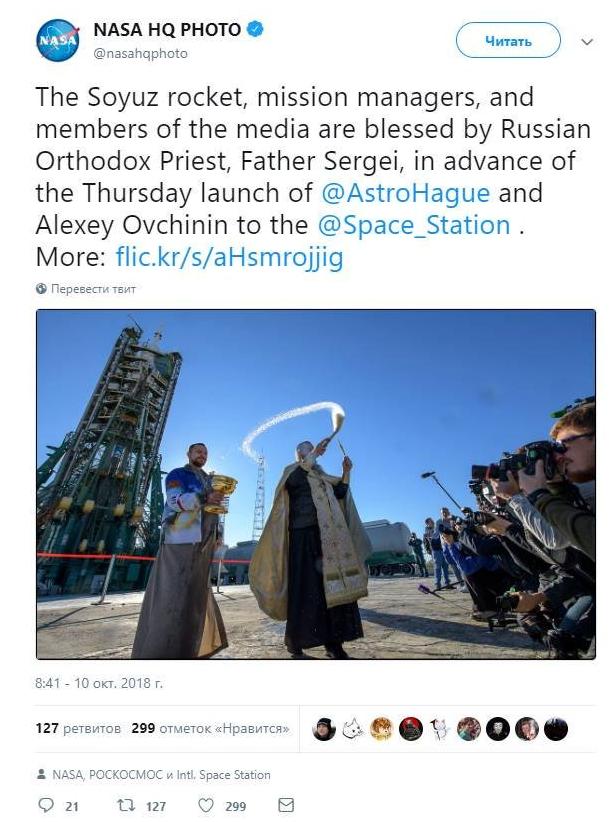 """Бог не допоміг: як РПЦ брала участь в підготовці """"Союзу"""""""
