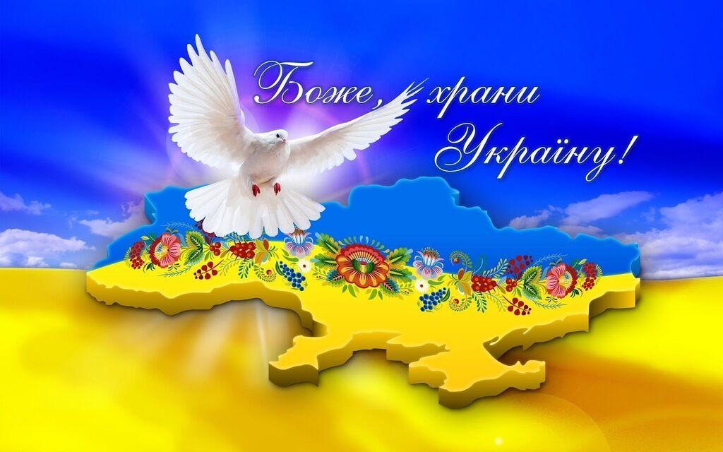 День захисника України 2018: привітання