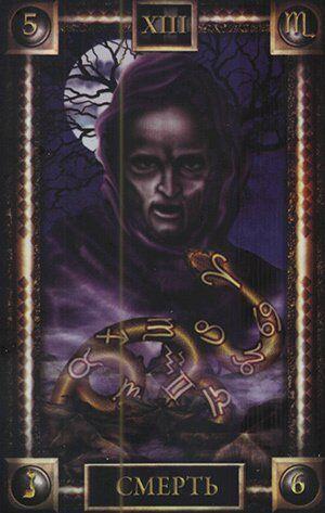 Гороскоп на 15-21 жовтня по картах Таро: хто стане рабом