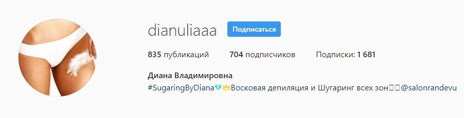 """""""Кума, ти жива?"""": Що відомо про фігуранток ДТП в прямому ефірі Instagram"""
