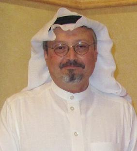Джамал Хашогги убит и расчленен? Что на данный момент известно