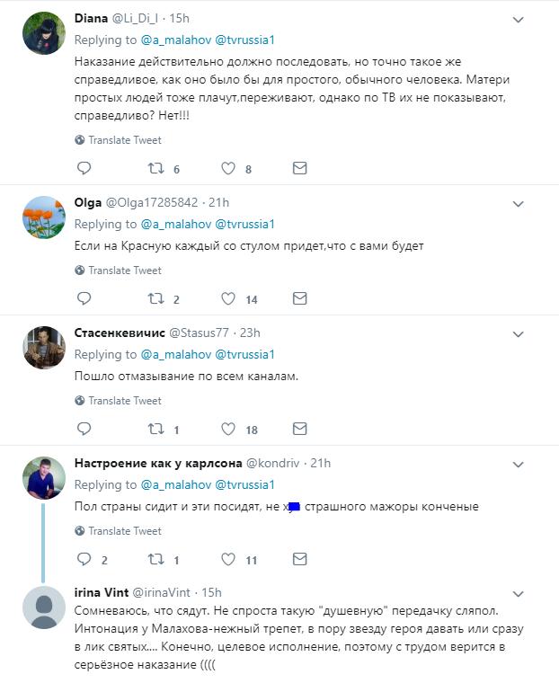 Світлана Кокоріна розридалася у Малахова. Але соцмережі до неї безжалісні