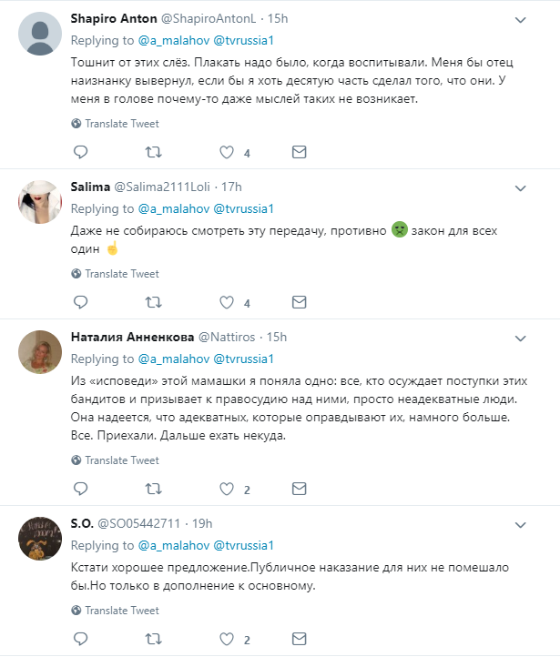 Светлана Кокорина разрыдалась у Малахова. Но соцсети к ней безжалостны