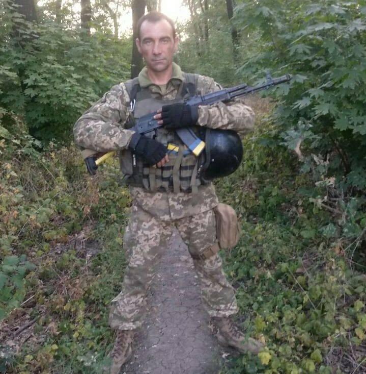 Павел Билык погиб на Донбассе: фото защитника Украины