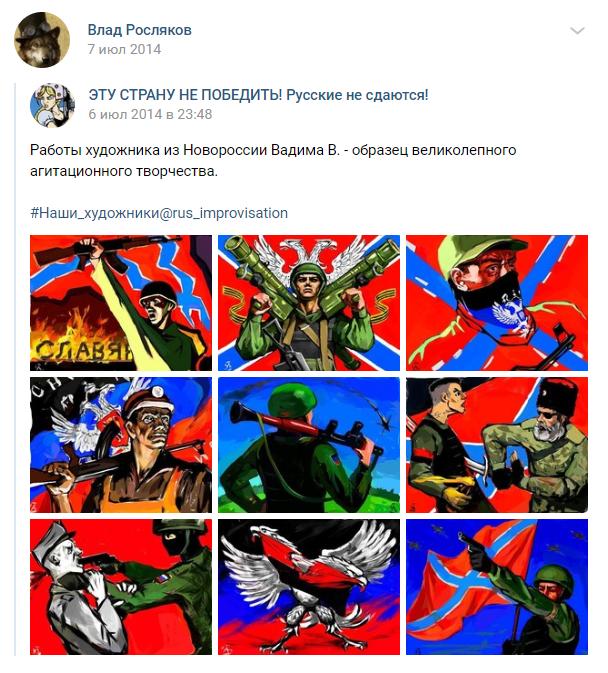 """""""Руський мир"""" вбиває: як Росія стала причиною бійні в Керчі"""