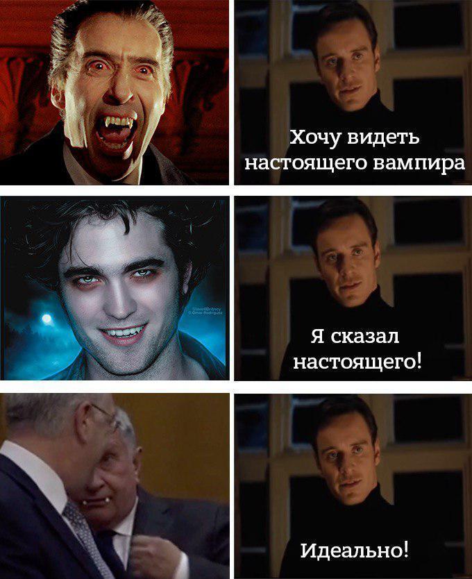 Сечин вампир: глава Роснефти стал героем мемов из-за выходки с Tic Tac