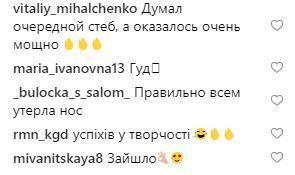 """alyona alyona """"Рибки"""": що за нова українська реп-виконавиця"""