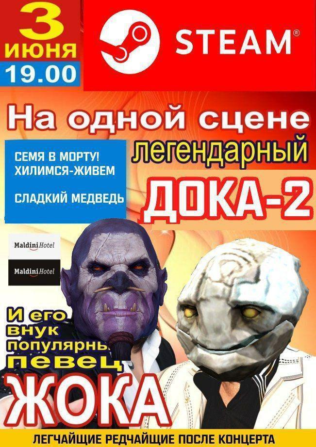 Дока 2: як Пилип Гросс Дніпров бовкнув дурницю і це стало мемом