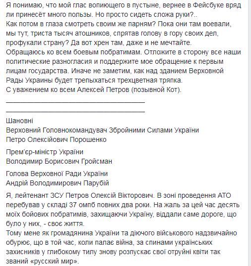 """""""Куча д*рьма допекла!"""" Интервью с инициатором запрета NewsOne и 112"""
