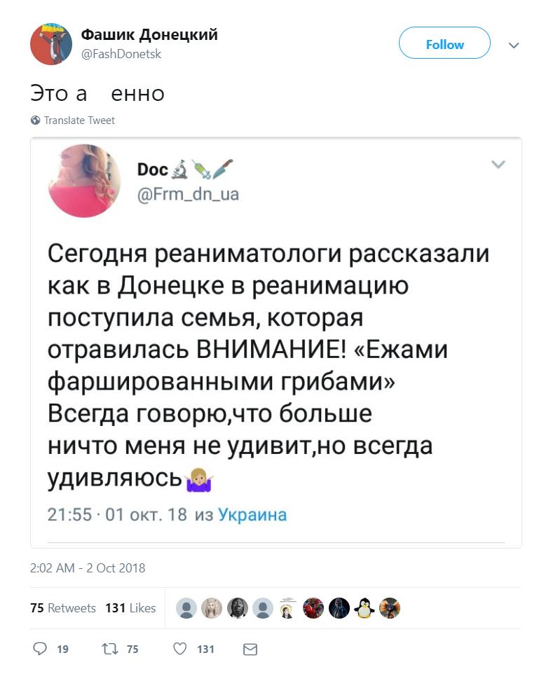 """""""Їжак, фарширований грибами"""": в мережі підняли на сміх """"кухню"""" ДНР"""