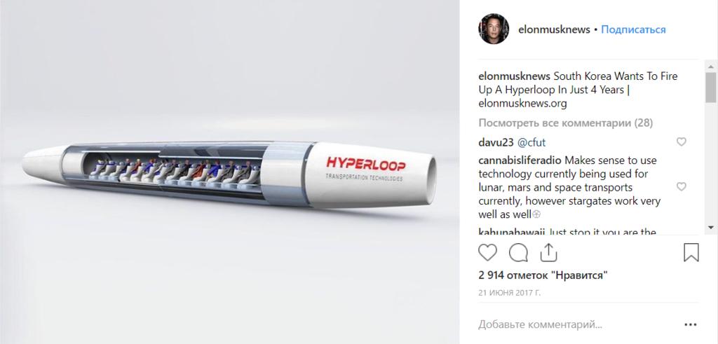 Тоннель Илона Маска: что это такое и когда откроется, фото, видео