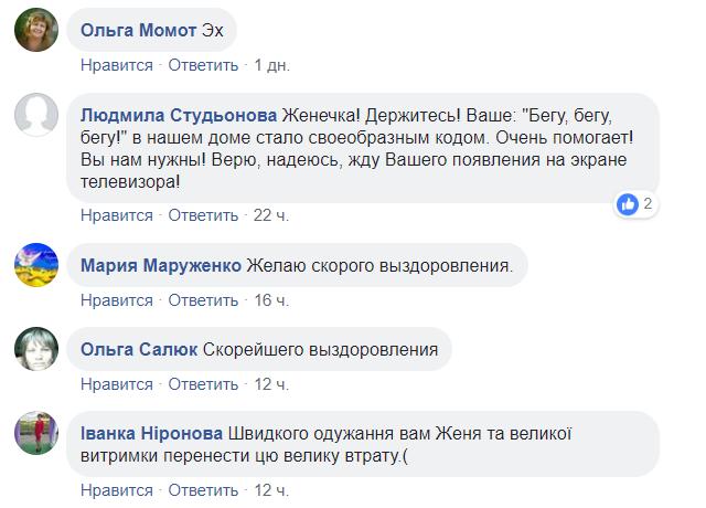 """Евгений Сморигин: что сейчас с актером """"Дизель Шоу"""", пострадавшим в ДТП с Поплавской"""