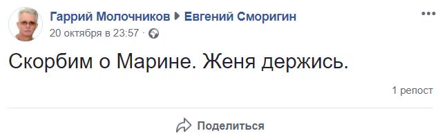"""Євген Сморигін: що зараз з актором """"Дизель Шоу"""", який постраждав у ДТП з Поплавською"""