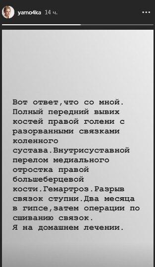 """Яна Глущенко вперше прокоментувала ДТП з Поплавською: """"Я довго мовчала"""""""