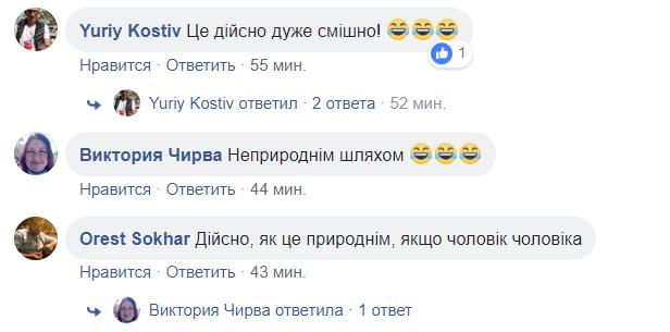 """Минет от проводника """"Укрзализныци""""? История, которая поразила воображение сети"""