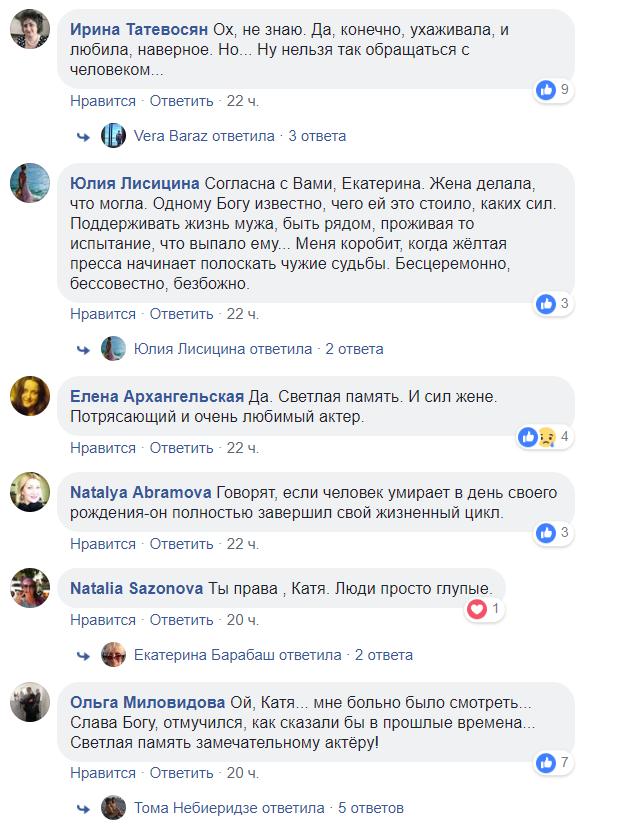 Людмила Поргина спасала Караченцова или использовала? Эта история вызвала споры