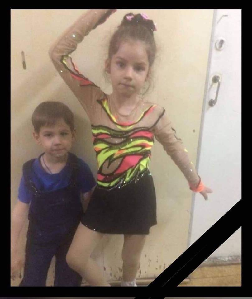 Катерина Бабкіна: фото горе-матері, що втопила дітей в озері Києва