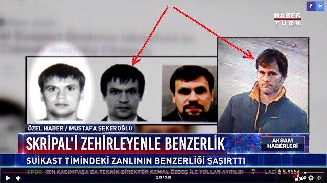 Ликвидировал чеченского полевого командира в Турции: появились неожиданные сведения о деятельности Боширова-Чепиги