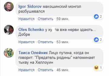 """Путін назвав Скрипаля покидьком і згадав про """"бомжів"""": в мережі хвиля сміху"""