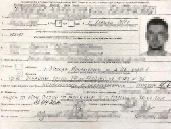 Максим Мусєєв: чим відомий чиновник, якого СБУ запідозрила в державній зраді