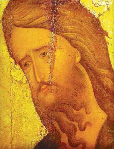 """Фрагмент ікони """"Іоанн Хреститель"""""""