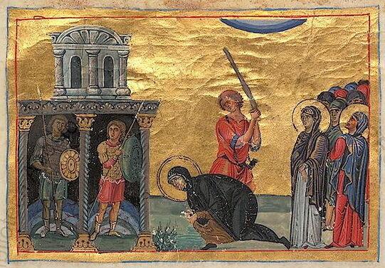 Іраїда. Константинополь. 985 м Мініатюра Мінологіі Василя II