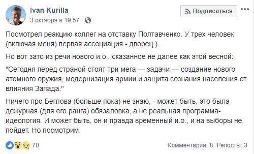 Олександр Беглов потрапив в топ-новини мережі. Він налякав усіх трьома мегапроектами