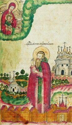 """Мініатюра з """"Збірника житій Вологодських святих"""", початок XVIII століття"""