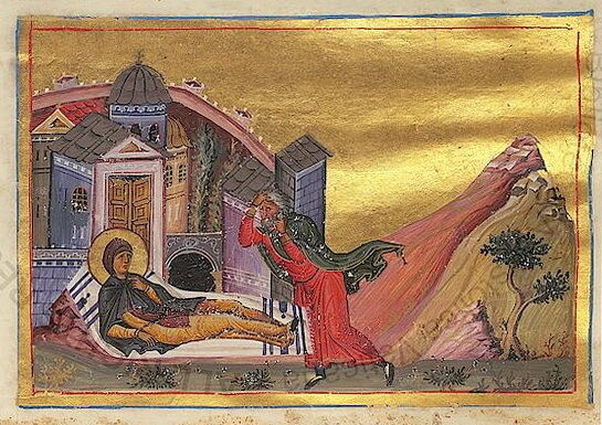 Преподобная Евфросиния Александрийская