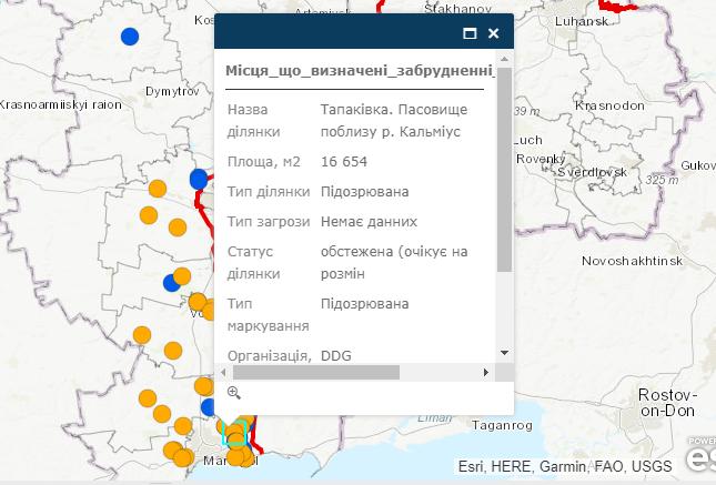 Карта мінних полів Донбасу: військові показали небезпечні місця