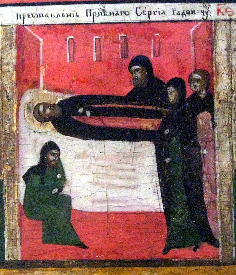 Преставлення преподобного Сергія Радонезького