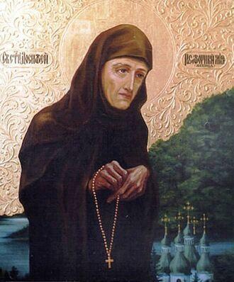 Досифея Киевская