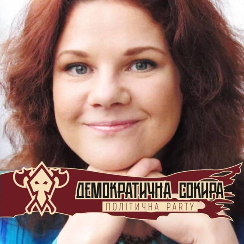 Анна Оскомина: кто это и как прославилась, фото