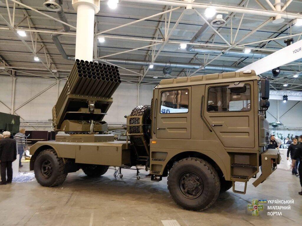БМ-21У: як виглядає нова РСЗВ українського виробництва, фото