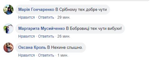 Вибухи під Ічнею поновилися: з'явилися повідомлення про загрозу нової події