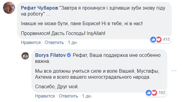 Мэр Днепра написал пост отчаяния. В комментарии пришли министр, главный военный прокурор и глава Меджлиса