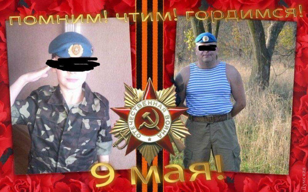 Ярослав Гаврилюк забитий до смерті. Хто це і що відомо про інцидент