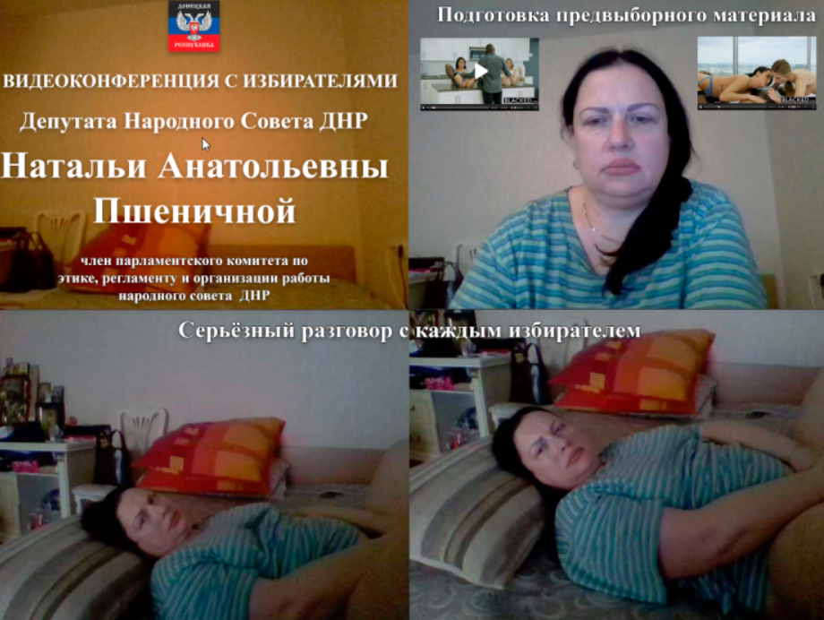 "Наталія Пшенична з ""ДНР"" виявилася на фото 18+"
