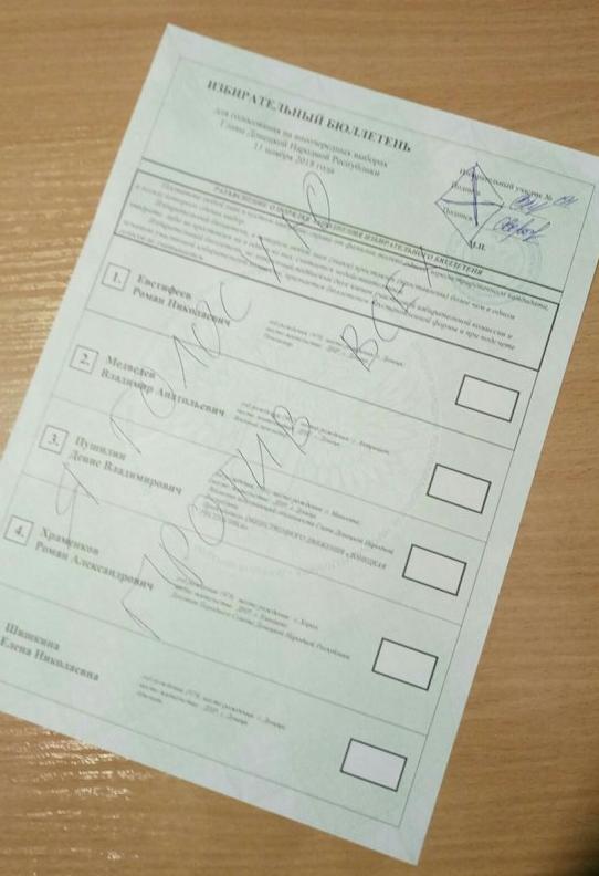 """""""Вибори"""" в ДНР і ЛНР: як проходить """"свято демократії"""" на Донбасі"""