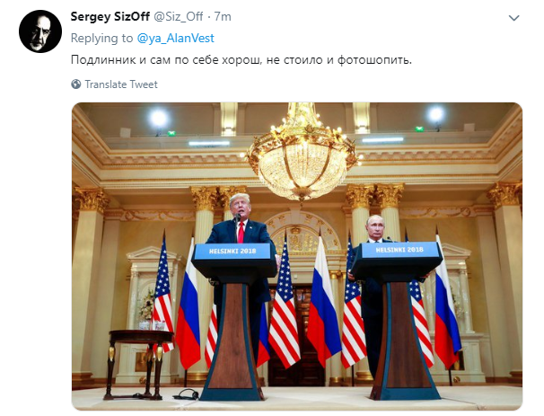 Еготамнет: фото Путина из Парижа насмешили сеть