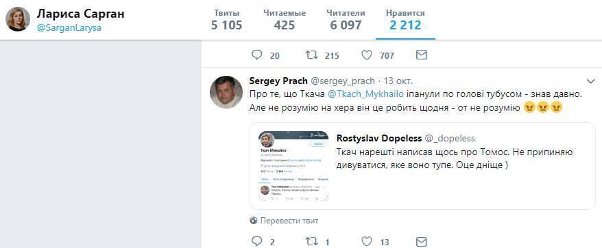 """Лариса Сарган попала в скандал: кто она и что """"лайкала"""""""
