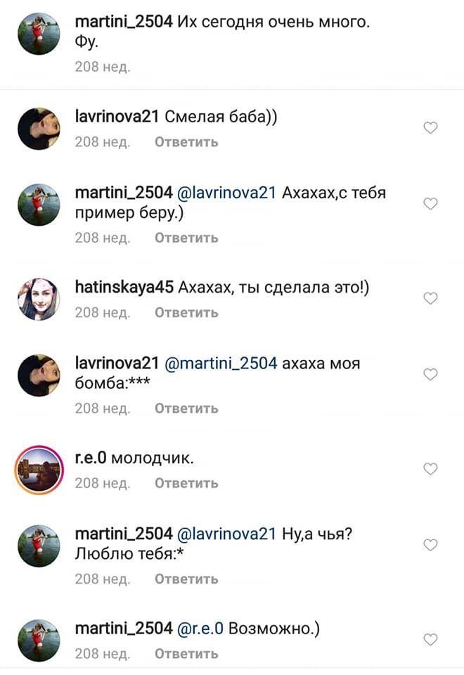 А Путіна ми любимо. Хто така Аліна Афоніна і як потрапила в скандал, фото