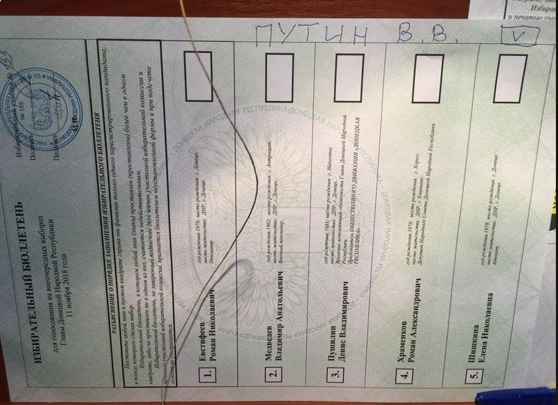 """На """"выборах"""" в ДНР не обошлось без Путина: итоги"""